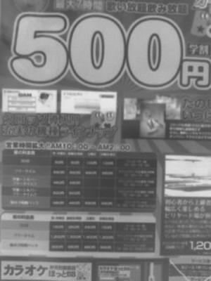 120520_002401_0001